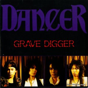 ダンサー - grave digger - 10MR-7-010