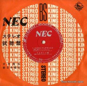 V/A - necステレオ試聴盤 - NST-703