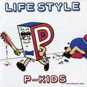 LIFE STYLE / LOOK FOUR YOUTH - p-kids - OURS-2