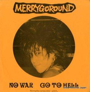 メリーゴーランド - no war  - MERRYRU-002