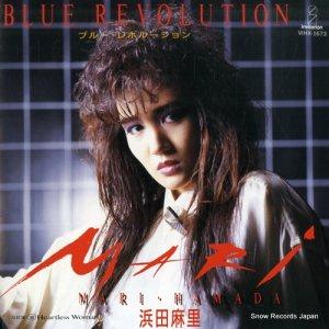 浜田麻里 - ブルー・レボルーション - VIHX-1673