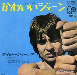 デイビー・ジョーンズ - かわいいジェーン - BELL-88059