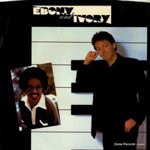 ポール・マッカートニー - ebony and ivory - 18-02860