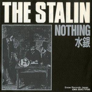 ザ・スターリン - nothing - CMA-2043