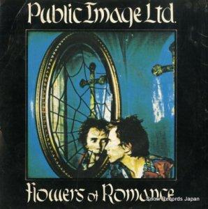 パブリック・イメージ・リミテッド - flowers of romance - VS397