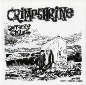 クリンプシュライン - quit talkin' claude - LOOKOUT15