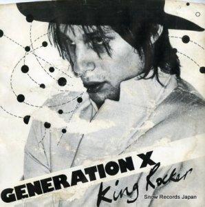ジェネレーションX - king rocker - CHS2261