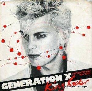 ジェネレーションX - king rocke - CHSB2261