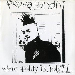 プロパガンディ - where quality is job #1 - RECESS14