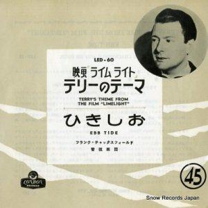フランク・チャックスフィールド管弦楽団 - 映画「ライムライト」テリーのテーマ - LED-60