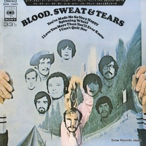 ブラッド・スウェット&ティアーズ - 血と汗と涙 - SONE70060