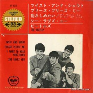 ザ・ビートルズ - ツイスト・アンド・シャウト/コンパクト盤 - AP-4016