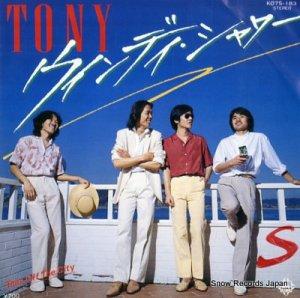 トニー - ウィンディ・シャワー - K07S-183