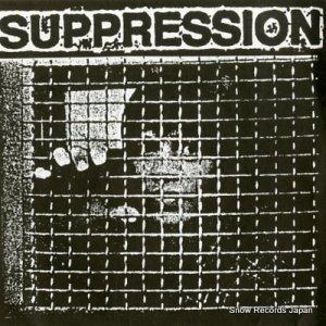 サプレッション - suppression - FCT-06