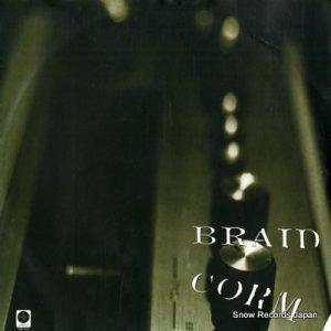 BRAID / CORM - braid / corm - PRC-015