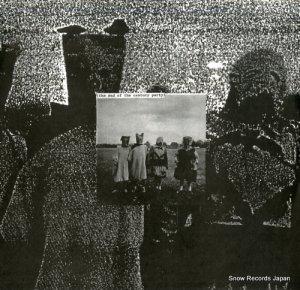 ジ・エンド・オブ・ザ・センチュリー・パーティー - the end of the century party - VALRICO-RECORDS-#1
