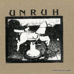UNRUH - friendly fire - AR-003