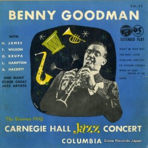 ベニー・グッドマン - 黄金時代・其の一 - EM-92