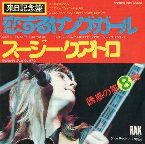 スージー・クアトロ - 恋するヤング・ガール - ERR-10800