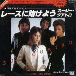スージー・クアトロ - レースに賭けよう - ERR-20465