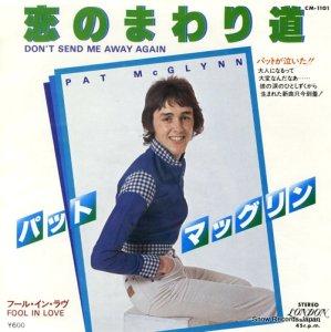 パット・マッグリン - 恋のまわり道 - CM-1101