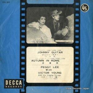 ペギー・リー - ジャニー・ギター - DS-98