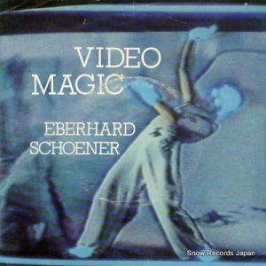 エバハルト・シェーナー - video magic - HAR5196