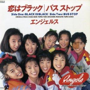 エンジェルス - 恋はブラック - 07CV-13
