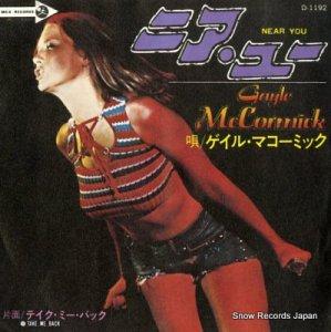 ゲイル・マコーミック - ニア・ユー - D-1192