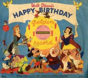 ミッチェル・ミラー - happy birthday to you - RD12