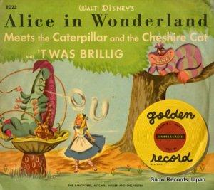 サンドパイパーズ - alice meets the caterpillar - RD23
