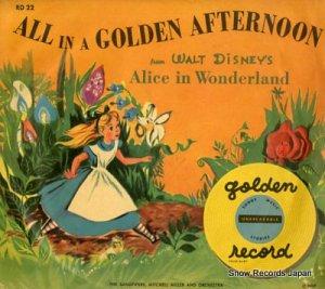 サンドパイパーズ - all in a golden afternoon - RD22