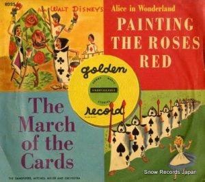 サンドパイパーズ - painting the roses red - RD25