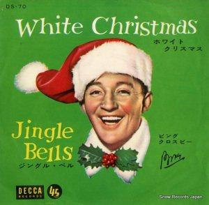ビング・クロスビー - ホワイト・クリスマス - DS-70