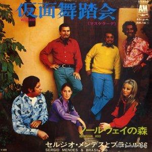セルジオ・メンデスとブラジル'66 - 仮面舞踏会 - AM-16