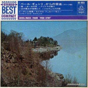 トーマス・ビーチャム - グリーク:「ペール・ギュント」からの音楽 - AA-4055