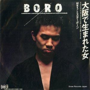 ボロ - 大阪で生まれた女 - DCQ6002