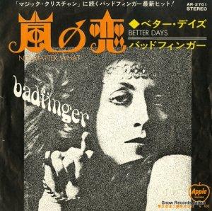 バッドフィンガー - 嵐の恋 - AR-2701