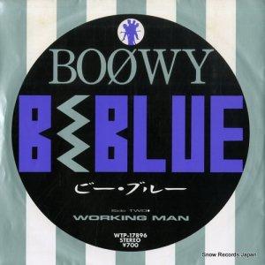 ボウイ - ビー・ブルー - WTP-17896