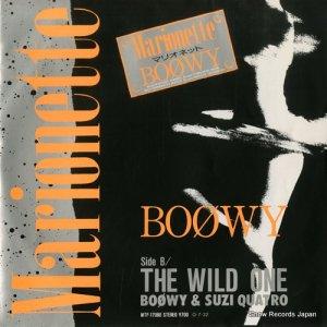 ボウイ - マリオネット - WTP-17980
