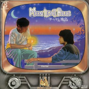 チャゲ&飛鳥 - moon light blues - L-1647