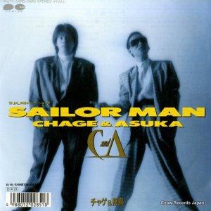 チャゲ&飛鳥 - sailor man - 7A0711