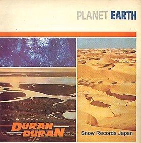 デュラン・デュラン - planet earth - EMI5137