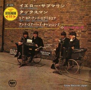ザ・ビートルズ - イエロー・サブマリン/コンパクト盤 - AP-4206