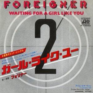 フォリナー - ガール・ライク・ユー - P-1594A
