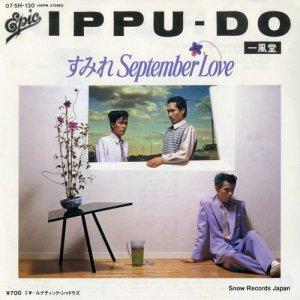 一風堂 - すみれ september love - 07.5H-130