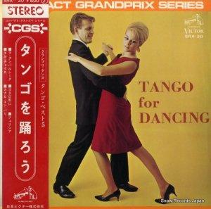 早川真平 - グランプリ・ダンス/タンゴを踊ろう - SRA-20
