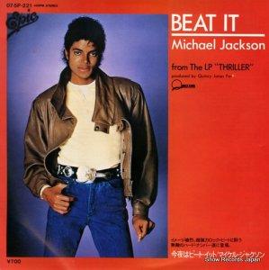 マイケル・ジャクソン - 今夜はビート・イット - 07.5P-221
