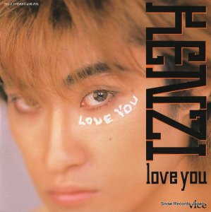 KENZI - love you - 7EC-2