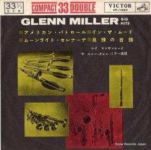 グレン・ミラー - グレン・ミラー名曲集 - CP-1003